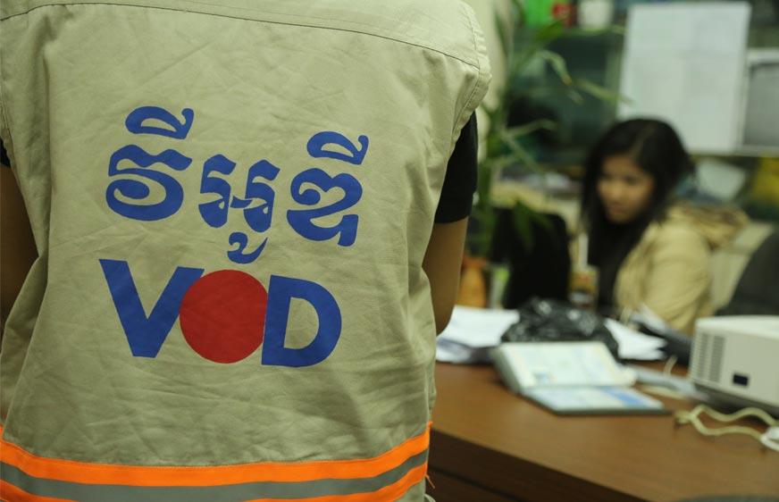 vod-reporter