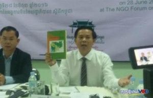 នាយកប្រតិបត្តិវេទិកានៃអង្គការមិនមែនរដ្ឋាភិបាលស្តីពីកម្ពុជាហៅកាត់(NGO forum)លោក តឹក វណ្ណារ៉ា