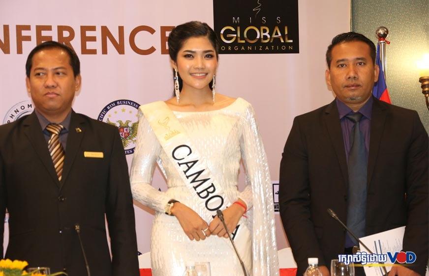 បេក្ខនារីកម្ពុជា២០១៦ បង្ហាញបទពិសោធន៍ ក្នុងពេលកម្ពុជាប្រកាសធ្វើម្ចាស់ផ្ទះ Miss Global 2017